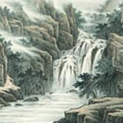Dashan Waterfall Art Print