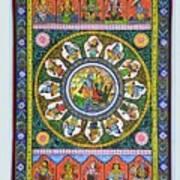 Dashavtar 5 Art Print