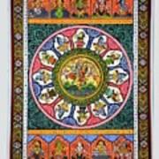 Dashavtar 8 Art Print