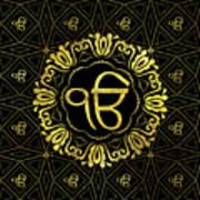 Decorative Gold Ek Onkar / Ik Onkar  Symbol Art Print