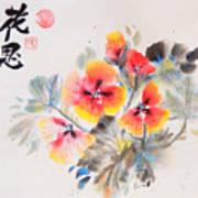 Delicate Poppies Art Print