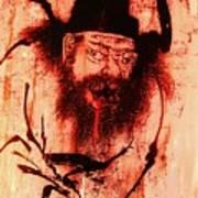 Demon Queller Art Print