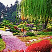 Denver Botanical Gardens 1 Art Print