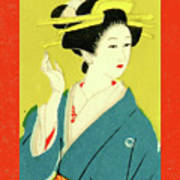 Designer Series Japanese Matchbox Label 128 Art Print