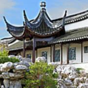 Detail Chinese Garden With Rocks. Art Print