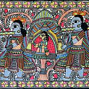 Doli Kahar 1 Art Print