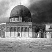 Dome Of The Rock - Jerusalem Art Print