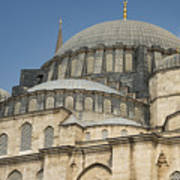 Domes Of Suleymaniye Mosque Art Print