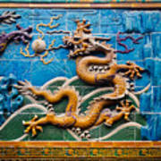 Dragon Wall Art Print