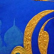 Dream N Two Art Print
