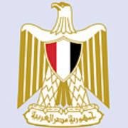 Egypt Coat Of Arms Art Print