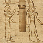 Egyptian Wall Carving Art Print