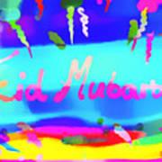 Eid Moubarak Art Print