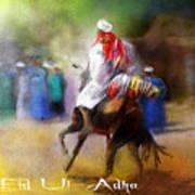 Eid Ul Adha Festivities Art Print