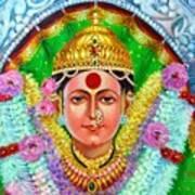 Ekvira Devi Art Print by Kalpana Talpade Ranadive