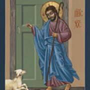 El Buen Pastor 188 Art Print
