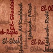 El-olam Art Print