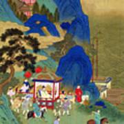Emperor Chin Wang Ti Art Print