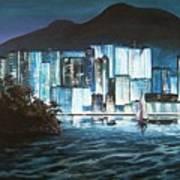 Energetic Blue Art Print