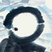 Quietude - Enso Moon Rising Above The Mountain Art Print
