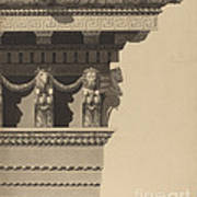 Entablature Art Print