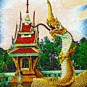 Entrance Dragon Art Print
