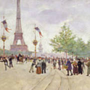 Entrance To The Exposition Universelle Art Print