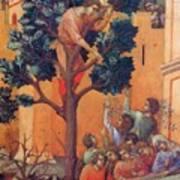 Entry Into Jerusalem Fragment 1311 Art Print