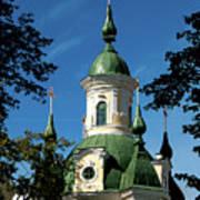 Estonian Church Orthodox And Baroque Art Print