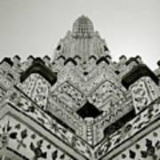 Ethereal Beauty Of Wat Arun Art Print