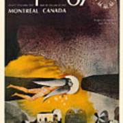 Expo 67 Art Print