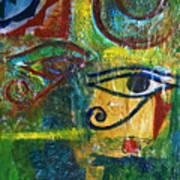Eyes Of Horace Art Print