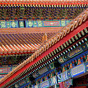 Facade Painting Inside The Forbidden City In Beijing Art Print