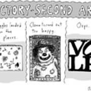 Factory Second Art Art Print