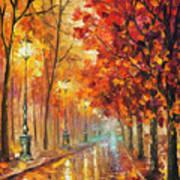 Fall Night Art Print