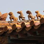 Fierce Guardians Of The Forbidden City Art Print