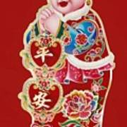 Figure Of Culture Art Print