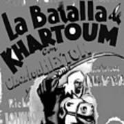 Film Homage Khartoum 1966 Cinema Felix Number 1 Us Mexico Border Town Nogales Sonora 1967-2008 Art Print
