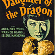 Film Poster For Daughter Of The Dragon Art Print