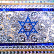 Flag Of Israel. Bead Embroidery With Crystals Art Print