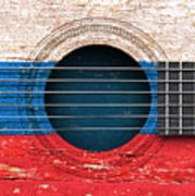 Flag Of Russia On An Old Vintage Acoustic Guitar Art Print