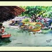 Floting Market Art Print