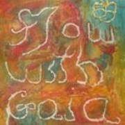 Flow With Gaia Art Print