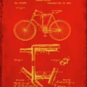 Folding Bycycle Patent Drawing 1c Art Print