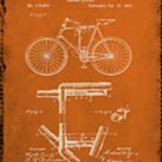 Folding Bycycle Patent Drawing 1g Art Print
