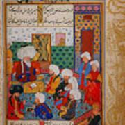 Folio From A Divan Of Mahmud Art Print
