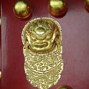 Forbidden City Door Art Print