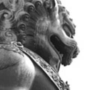 Forbidden City Lion - Black And White Art Print