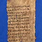 Fragment Of Hippocratic Oath, 3rd Art Print