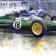 French Gp 1963 Start Lotus Vs Brm Art Print